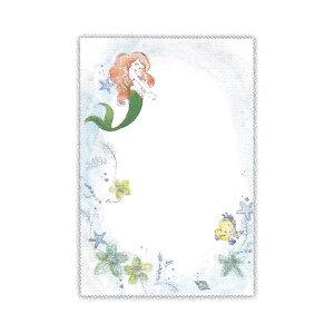 ▲夏柄 サマーポストカード 【アリエル海の中】 ホールマーク SCP-705-589