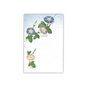 ▲夏柄 サマーポストカード 【レインボーラメ朝顔】 ホールマーク SCP-705-749