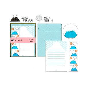 シール付レターセット ふくふく箋【富士山柄】 デザインフィル 86479006