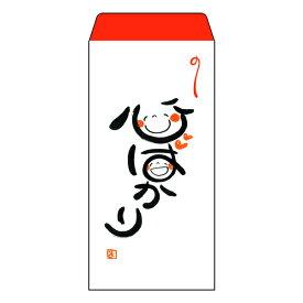 笑い文字のし袋 【心ばかり】3枚入り 学研ステイフル ED030-82