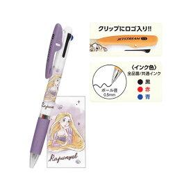 ディズニー ジェットストリーム3色ボールペン 【ラプンツェル】 カミオジャパン 09745
