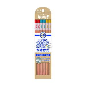 ippo! きれいに消える書きかたえんぴつ 4B 【ナチュラル】 022599 トンボ鉛筆 KB-KSKN01-4B
