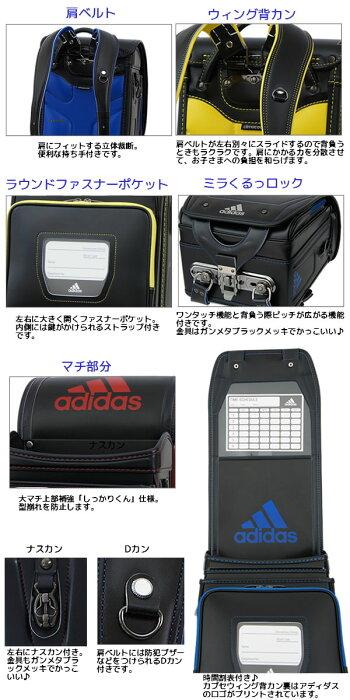 adidasアディダスランドセルシュールランツェンEQ2017年モデル【送料無料】えらべるプレゼント実施中!