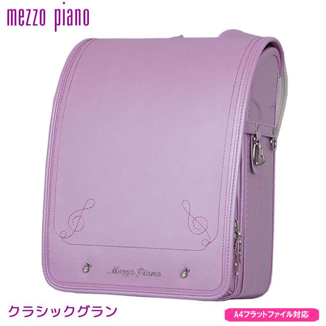 ランドセル 女の子 2020年 メゾピアノ クラシックグラン 0103-9403 【送料無料】