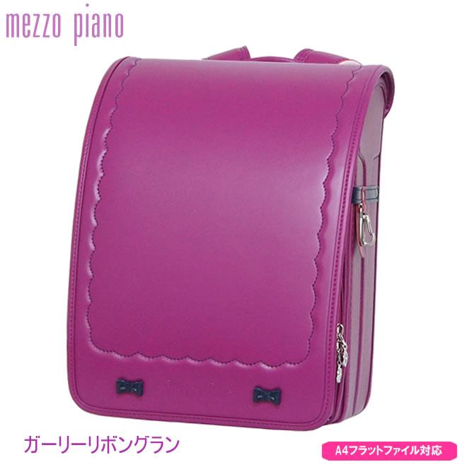 ランドセル 女の子 メゾピアノ ガーリーリボングラン 0103-9407 【送料無料】