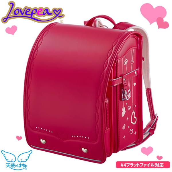 ランドセル 女の子 天使のはね セイバン ラブピガーリー 【スムース】 LV17G2 【送料無料】
