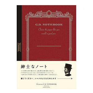 アピカ 紳士なノート プレミアムCDノート A4 方眼罫 CDS150S 万年筆 ノート おしゃれ かっこいい シンプル 方眼ノート
