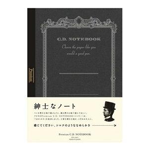アピカ 紳士なノート プレミアムCDノート A4 無罫 CDS150W 万年筆 ノート おしゃれ かっこいい シンプル 無地ノート