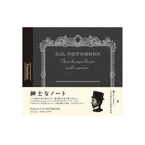 アピカ 紳士なノート プレミアムCDノート CDサイズ 無罫 CDS80W 万年筆 ノート おしゃれ かっこいい シンプル 無地ノート