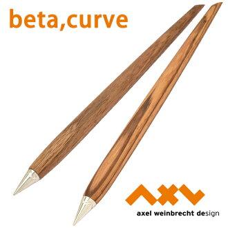アクセル ヴァインブレヒト ペンシル beta,curve