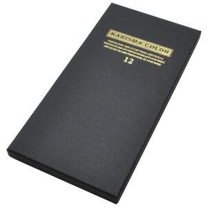 ベロール 色鉛筆 カリスマカラーペンシル BE-NP952 12色セット【 プレゼント 父の日 母の日 ギフト 】【ペンハウス】 (2760)