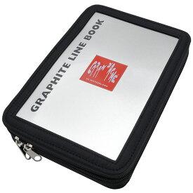 カランダッシュ スケッチセット グラファイトライン 0775-512 ブック【 プレゼント ギフト 】【ペンハウス】 (12500)