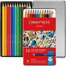 カランダッシュ 色鉛筆 スクールライン 水溶性色鉛筆 1290-312 12色セット 缶入 【ペンハウス】(1500)