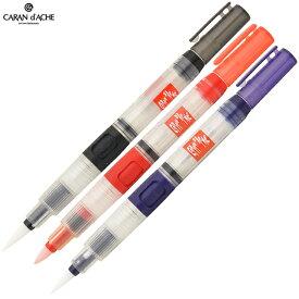 カランダッシュ アクセサリー 0115-303 ポンプ式水筆フェルトペン3本セット 【ペンハウス】(2400)