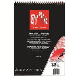 カランダッシュ ドローイングパッド スケッチブック A3サイズ 0454-003 CARAND'ACHE お絵描き おえかき 絵描き 画材