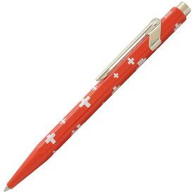 【ボールペン 名入れ】カランダッシュ ボールペン 849ポップライン トータリースイス NF0849-053 スイスフラッグ <缶入>【 プレゼント ギフト 】【ペンハウス】 (4000)