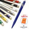 Karan dash ballpoint pen 849 brand collection (3000)