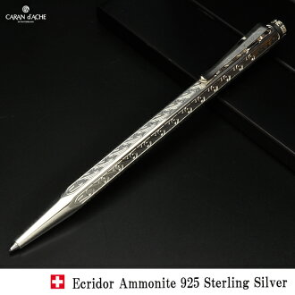 Karan dash ballpoint pen Limited Edition Reprint Edition eclidor JP0891-181 ammonites from the 925 sterling silver brand (48,000)