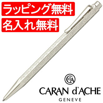 Caran d'Ache Ballpoint pen Japan limited model Eclidor collection JP0890VCT Victorian