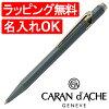 Caran d'Ache Ballpoint pen 849 Japan limited color JPNF0849-00716 Dark Grey