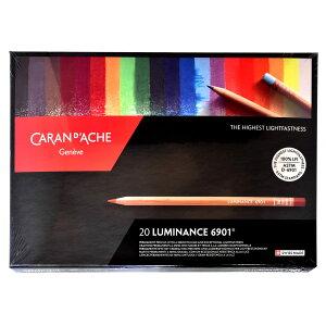 カランダッシュ CARAND'ACHE 色鉛筆 ルミナンス6901油性色鉛筆 6901-720 20色セット(紙箱入) 【 プレゼント ギフト 】【ペンハウス】 (10600)