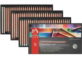 カランダッシュ 色鉛筆 ルミナンス6901油性色鉛筆 6901-776 76色セット(紙箱入) 【 プレゼント ギフト 】【ペンハウス】 (40280)