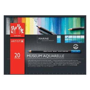 カランダッシュ CARAND'ACHE 色鉛筆 ミュージアムアクアレル水溶性色鉛筆 3510-920 20色セット マリン(紙箱入) 【 プレゼント 父の日 母の日 ギフト 】【ペンハウス】 (10000)