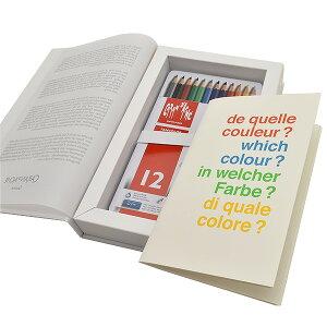 カランダッシュ CARAND'ACHE 色鉛筆 限定品 クリスマスコレクション2016 CC1288-312 ファンカラー 12色セット 【 プレゼント 父の日 母の日 ギフト 】【ペンハウス】 (4000)