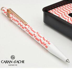 カランダッシュ CARAND'ACHE ボールペン 限定品 849アレキサンダー・ジラード NF0849-123 ピンク チェックストライプ <缶入>【ペンハウス】 (7000)