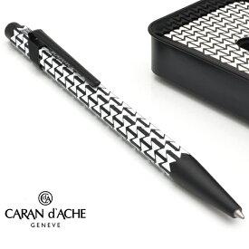 カランダッシュ ボールペン 限定品 849アレキサンダー・ジラード X/NF0849-124 ブラック ダブルトライアングル <缶入>【ペンハウス】 (7000)