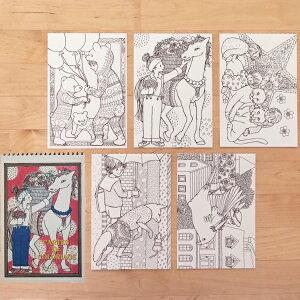 カルトドゥコロリアージュ ポストカードブック GCC04 ともだち Cartes de Coloriage 塗り絵 ぬり絵 ぬりえ 色塗り 色ぬり 大人の塗り絵 楽しい 可愛い かわいい 万年筆