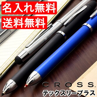 "Cross texley plus CROSS compound ballpoint pen genuine ""stylus for Marzipan multifunction pen complex writing tool ballpoint pen & pencil brand TECH3 Tech 3 luxury ballpoint pen memorabilia"" (7000)"
