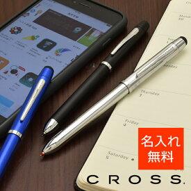 クロス テックスリー プラス AT0090 ブラック/クローム/メタリックブルー 【ペンハウス】 (7000)
