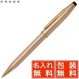 ボールペン 名入れ クロス ボールペン センチュリーII AT0082WG-101 14金張 ローズゴールド CROSS 名前入り 1本から 名前入りボールペン 名入れボールペン プレゼント 男性 女性 高級ボールペン【OKM3】