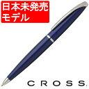【ボールペン 名入れ】クロス ボールペン ATXコレクション 882DC-40 ネイビーブルー 【日本未発売モデル】 【名入れオプション有】「ブランド」【高級ボールペン】【 プレゼント ギフト 】【ペ
