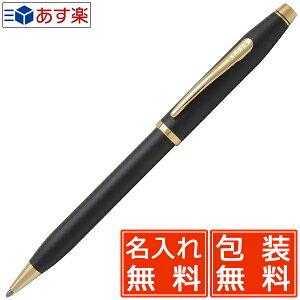 【あす楽対応】ボールペン 名入れ クロス ボールペン センチュリーII 2502WG クラシックブラック CROSS 名前入り 1本から 名前入りボールペン プレゼント 父の日 男性 女性 高級ボールペン【OKM3