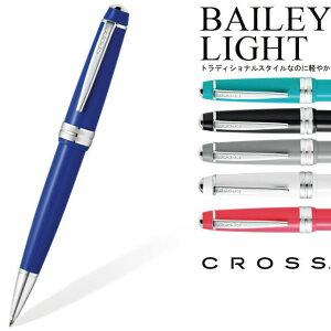 ボールペン 名入れ クロス ボールペン ベイリーライト NAT0742- CROSS 名前入り 1本から 名入れボールペン プレゼント 男性 女性 高級ボールペン ギフト かっこいい かわいい 可愛い おしゃれ 高