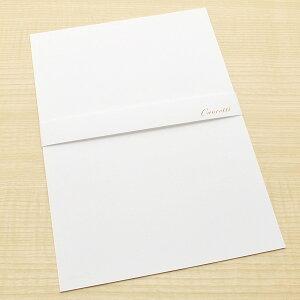クオレッティ コットン ホワイト A5便箋 XG1531 無地【 プレゼント ギフト 】【ペンハウス】 (270)