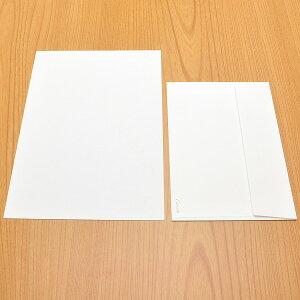 クオレッティ コットン レターセット ホワイト XG1731 洋2封筒+便箋セット 無地【 プレゼント ギフト 】【ペンハウス】 (3250)