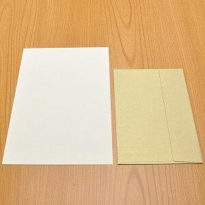クオレッティ レターセット メタル XG2048 封筒(ゴールド)+便箋(クリーム)【 プレゼント ギフト 】【ペンハウス】 (3800)