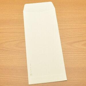 クオレッティ 本鳥之子 長4封筒 XG1411 岩野平三郎【 プレゼント ギフト 】【ペンハウス】 (2160)