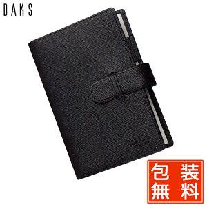 ダックス レザーコンビシリーズ B7システム手帳 ブラック 66-1764-220 【 プレゼント ギフト 】(10000)