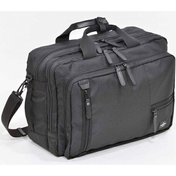 【ビジネスバッグ メンズ】エンドー鞄 NEOPORO ZIP 2-057 3way縦背負いビジネスブリーフ 【送料無料】【 プレゼント ギフト 】【万年筆・ボールペンのペンハウス】 (17000)