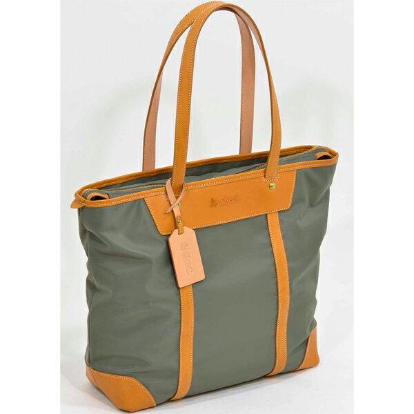 【ビジネスバッグ メンズ】エンドー鞄 REGALE(レガーレ) 7-100GY ジャポネ 縦型トート グレー 【送料無料】【 プレゼント ギフト 】【万年筆・ボールペンのペンハウス】 (26000)