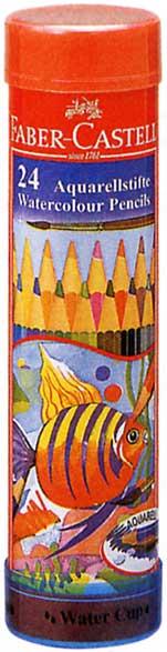 ファーバーカステル 水彩色鉛筆 74820 24色(赤色丸缶入)「ブランド」【 プレゼント ギフト 】【万年筆・ボールペンのペンハウス】 (1800)