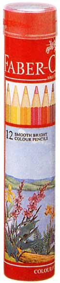 ファーバーカステル 色鉛筆 74415 12色(赤色丸缶入)「ブランド」【 プレゼント ギフト 】【万年筆・ボールペンのペンハウス】 (700)