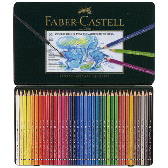 [Out of stock] Faber-Castell watercolor pencils Albrecht Durer watercolor pencils 117 536 36 colors