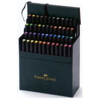 Faber-Castell Pitt アーティストペン 167148 48 color (Studio BOX) brand (18000)