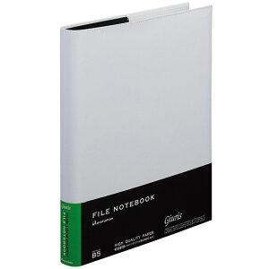 マルマン ジウリス B5サイズ カバーファイルタイプ ダブロック F509A-06 ホワイト maruman かっこいい おしゃれ ルーズリーフ ビジネス 男性 女性 ギフト プレゼント 高級文房具