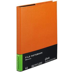 マルマン ジウリス A4サイズ カバーファイルタイプ ダブロック F988A-09 オレンジ maruman ファイル ルーズリーフ おしゃれ かっこいい シンプル ビジネス 高級文房具